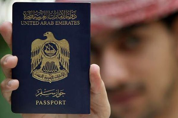 UAE passport tops the list of most powerful in the world : Arton